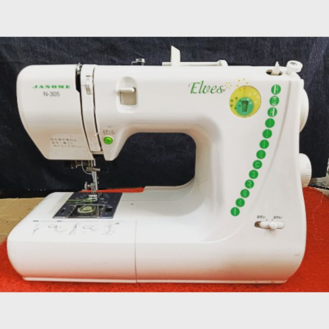 Janome N-305 sewing machine | Shopee Philippines