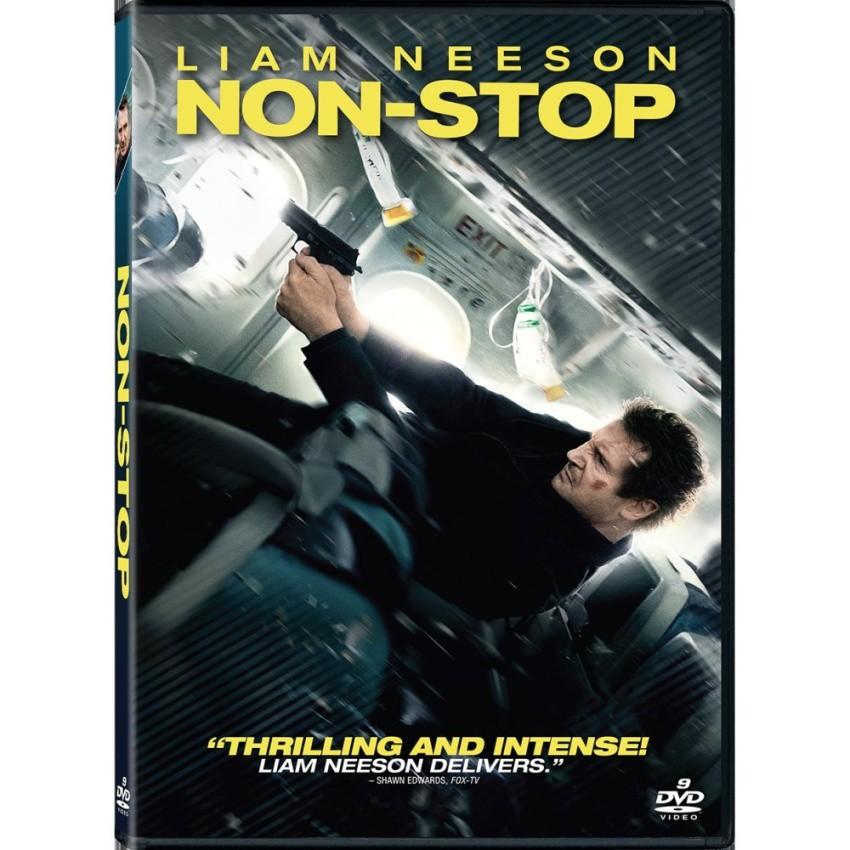 Non Stop 2014 Dvd Shopee Philippines