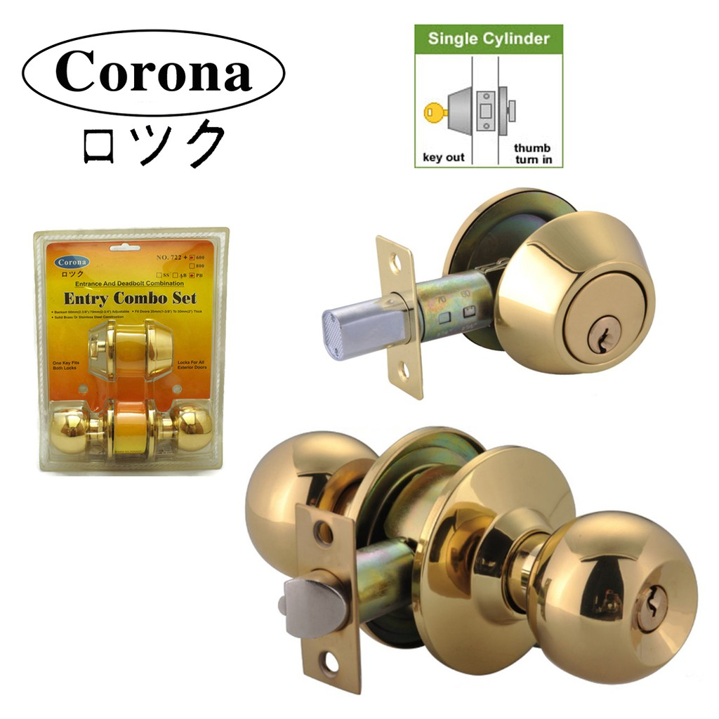 Entry Door Combo Handle Lever Deadbolt Dead Bolt Lock Bronze Hardware Keys Set