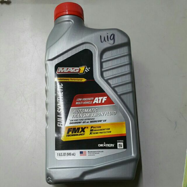 MAG1 ATF Fully Synthetic LOW-VISCOSITY MULTI-VEHICLE