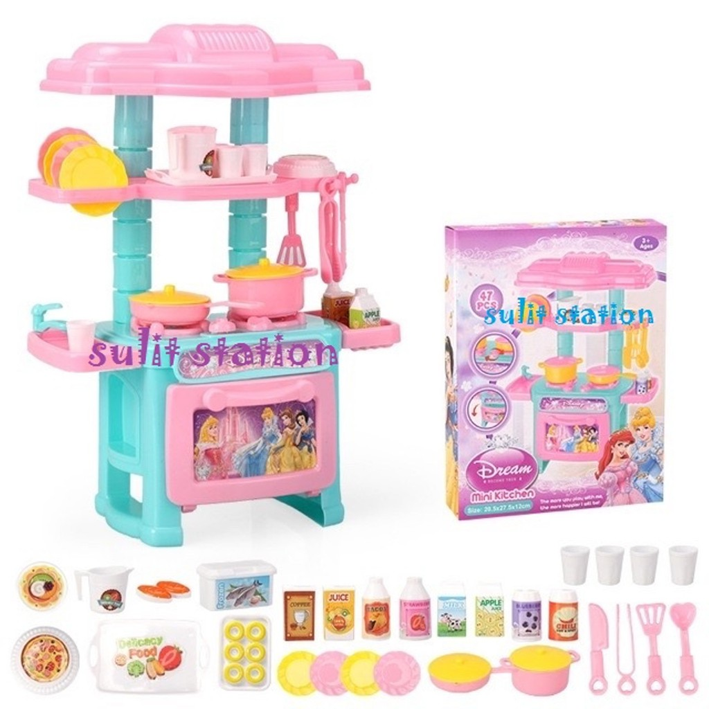 Disney Princess Cinderella Belle Mini Kitchen Tableware Oven Toys Shopee Philippines