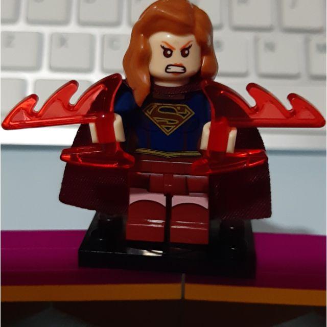 Lego - Supergirl DC Marvel