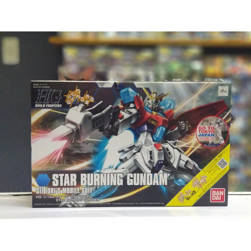 Gundam Hg Ibo Model Kit Vual Shopee Philippines Bandai 1 144 Asw G 47