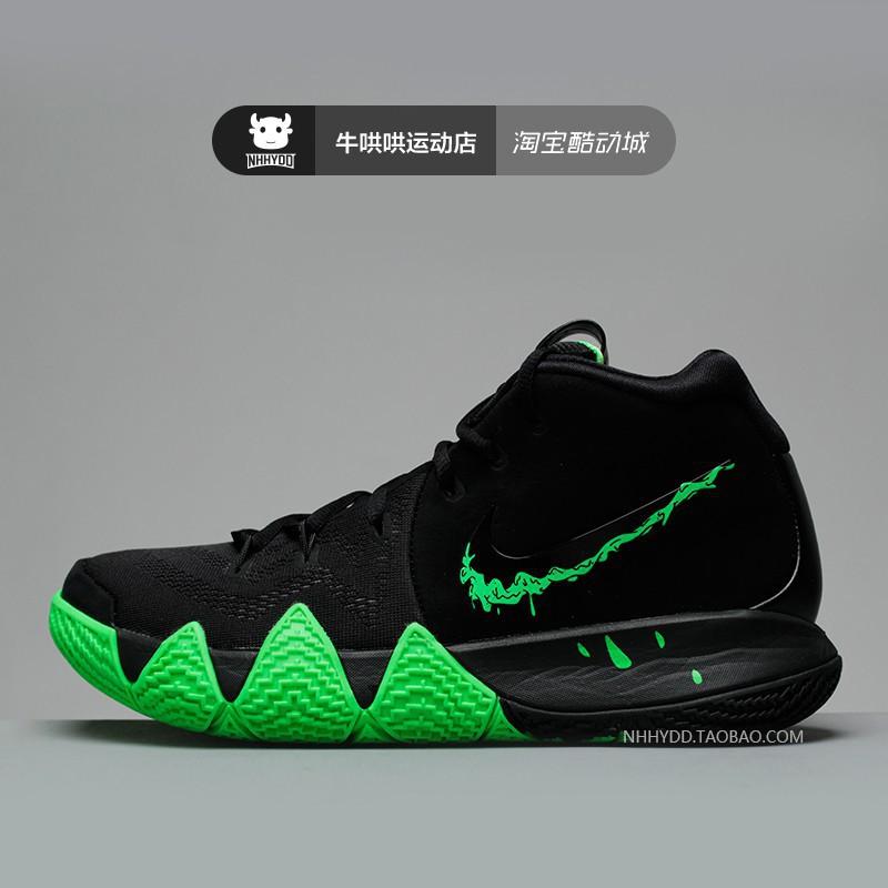 reputable site c3ab7 4fe19 Seces Original Nike Kyrie 4 Halloween Irving 4 Halloween Black Green  943807-012