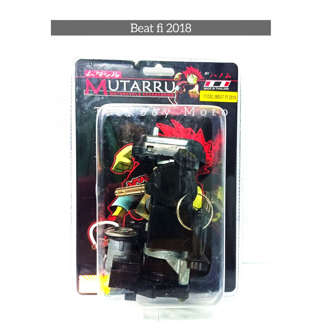 Honda Beat Fi 2018 Mutarru Ignition Switch Anti Theft Sealed Flower Type Key Hole Plug Play Shopee Philippines