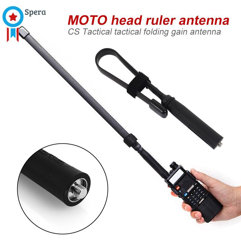 "Antenna 6/"" UHF 403-520MHz for MOTOROLA GP300,P110,GP68,SP10,SP50,PRO5150,HT750"