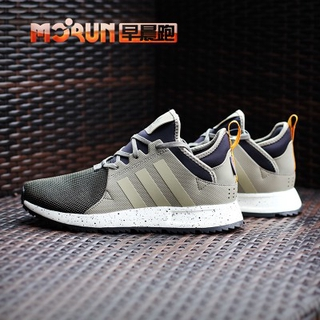 *free shipping* original Adidas X_PLR NMD running shoes