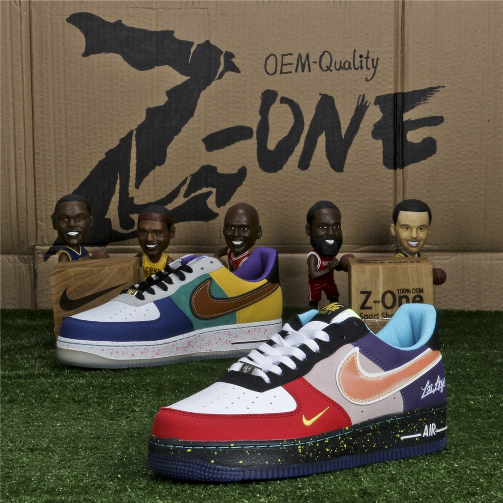 Nike Air Force 1 Shadow Af1 Skate Shoes Casual Shoes Sneakers For Women Men Mandarin Duck Shopee Philippines Did you scroll all this way to get facts about nike air force 1? nike air force 1 shadow af1 skate shoes casual shoes sneakers for women men mandarin duck
