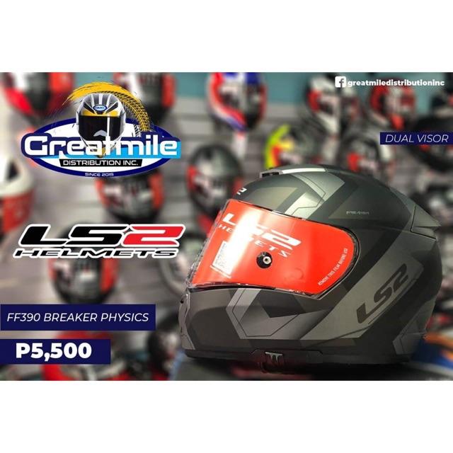 1d463b44 LS2 FF390 CHALLENGE LORIS BAZ | Shopee Philippines