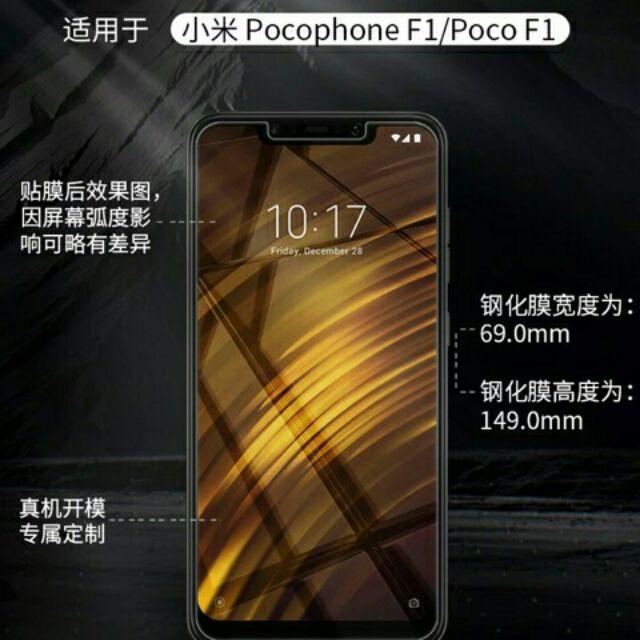 Xiaomi Pocophone f1 NiLkin H+Pro TemperedGlass