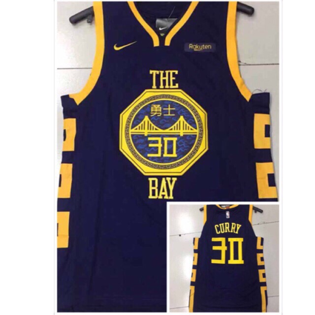63810d7f3a40 BAPE Golden State Warriors A Bathing Ape NBA Jersey