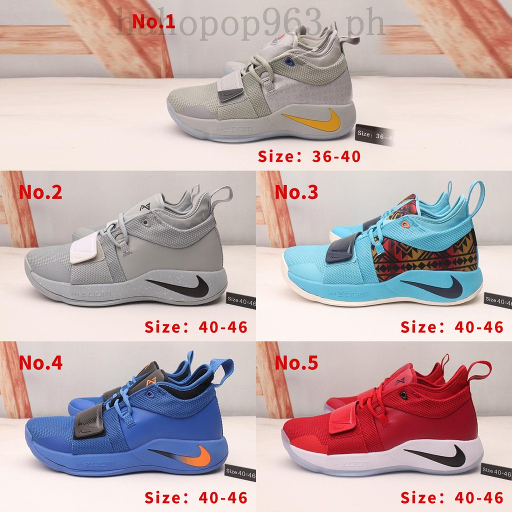 san francisco 4de58 560af Nike PG 2.5 Pendleton Men's Women's For Sneakers Red/Blue