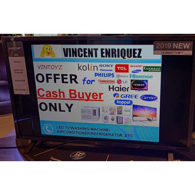Lg 70 Inch 4k Uhd Smart Led Tv 70un7300 Shopee Philippines