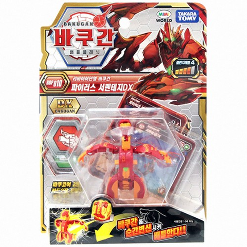 Takara Tomy Bakugan Battle Planet Brawlers Baku 009 Hydros Lion Blue Toy Japan