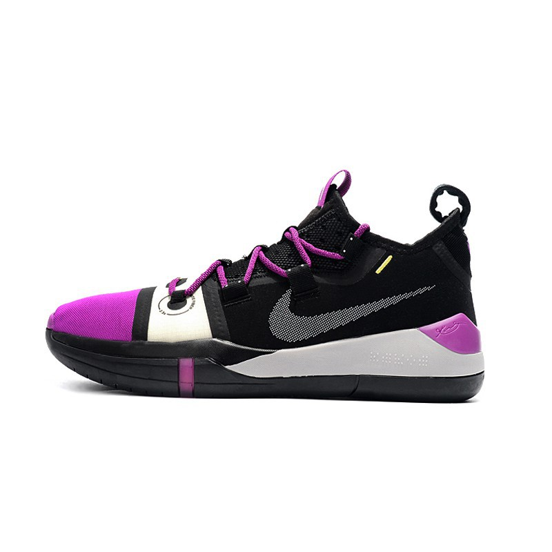 5b0defd717 Nike Mamba Rage EP Kobe Men's Basketball Shoes Breathable St
