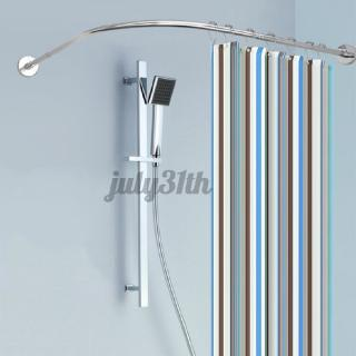 Stainless Shower Curtain Corner Curved Rod Pole Bath Tub Window Curtain Rail Rod Shopee Philippines
