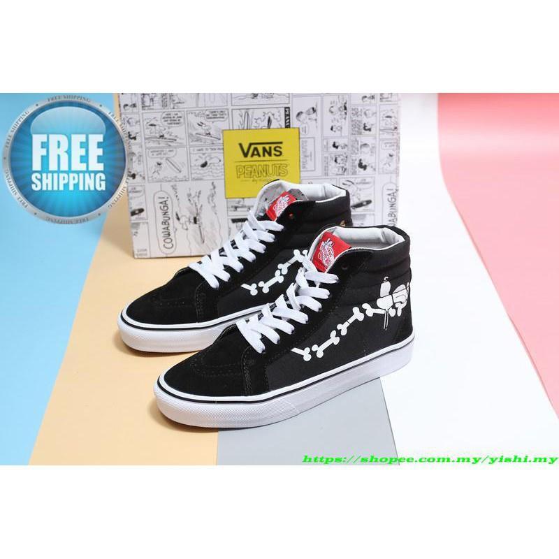 vans peanut - Sneakers Prices and Online Deals - Men s Shoes Oct 2018  de9663b8653