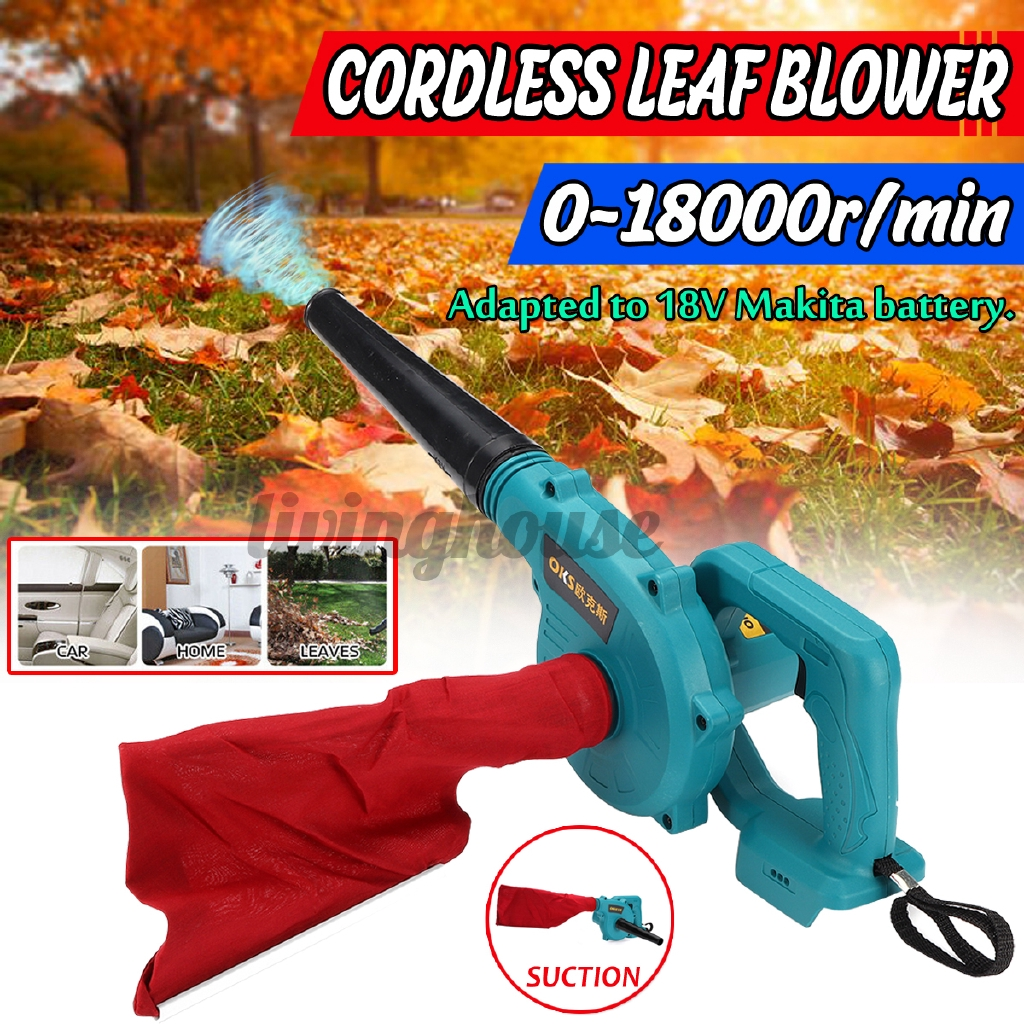 Electric Cordless Leaf Blower Sweeper Air Blower Vacuum Cleaner For 18v Battery Shopee Philippines