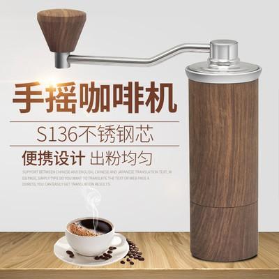 Professional Manual Coffee Bean Grinder Portable Mini ...