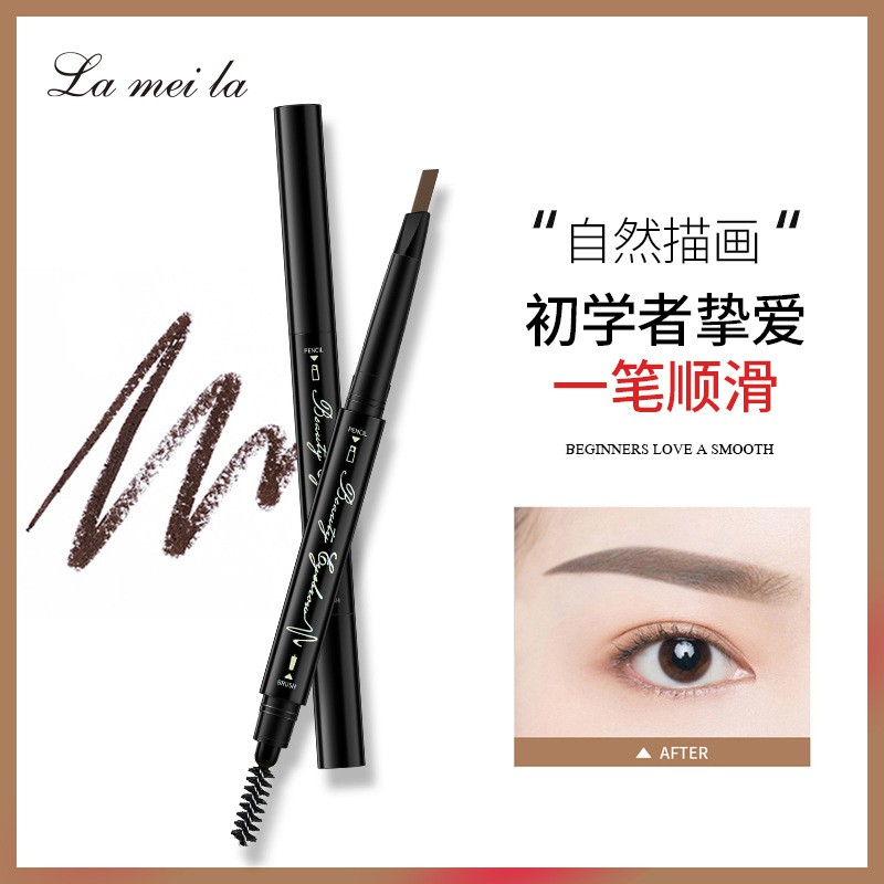 Lameila Waterproof Rotating Double-headed Eyebrow Pencil Eyebrow #778