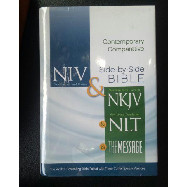 NIV & NKJV NLT THE MESSAGE SIDE BY SIDE BIBLE