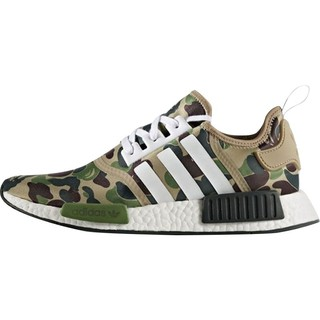 adidas nmd military green