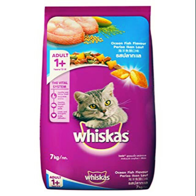 Whiskas Cat Food 1 Kilo Repack