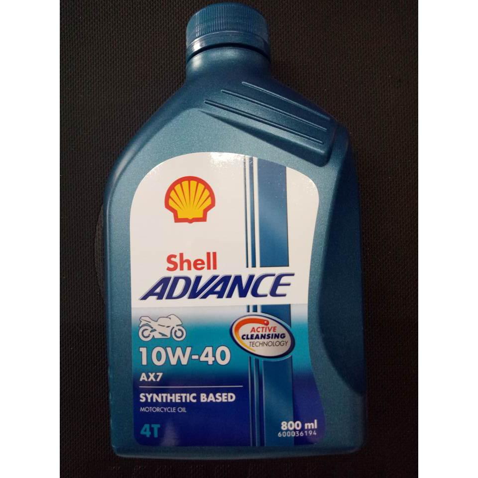 Shell Advance AX7 10W-40 MA2