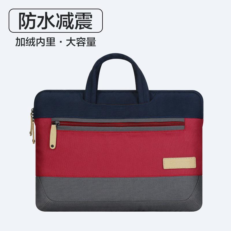 Le Laptop Bag Macbook Pro 15 Inch