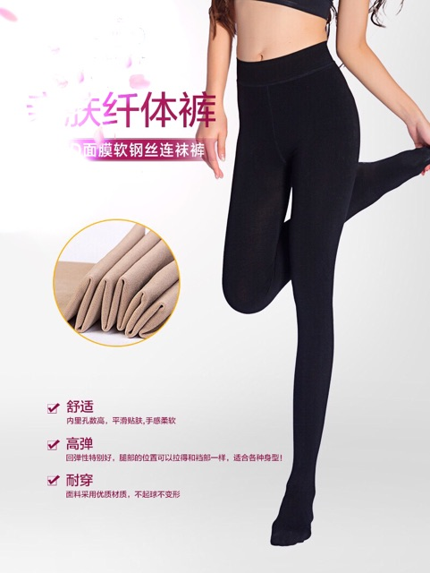 a63d1e1c2bf 🔥80d Swan Velvet the things spring and pantyhose skin black ...