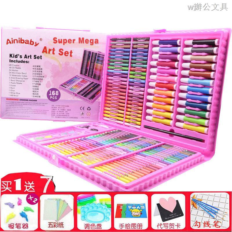 Kids Drawing Board Gift Watercolor Pen Painting Set Shopee Philippines