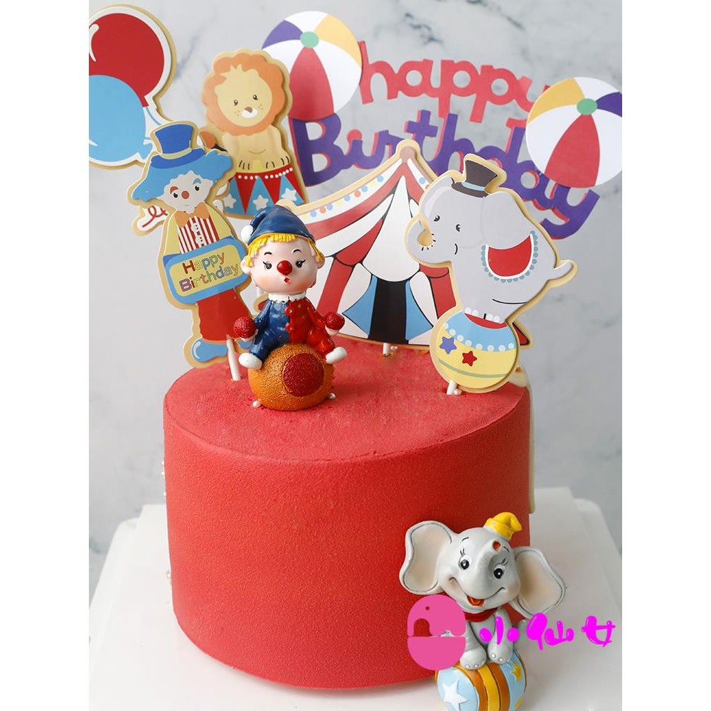 Stupendous Birthday Cake Decoration Circus Clown Ornaments Elephant Lion Plug Funny Birthday Cards Online Inifodamsfinfo