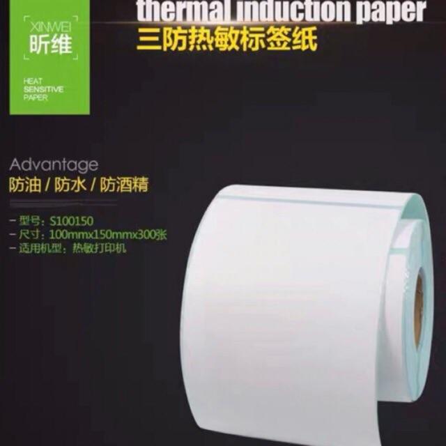 Thermal printing paper 100 150mm* 500pcs/volume