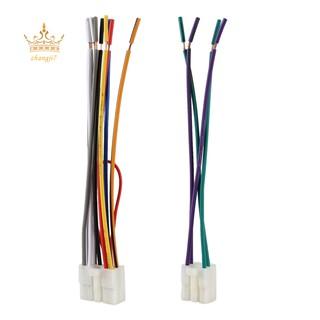 Universal Stereo Cd Player Wiring Harness For Toyota/Scion/Subaru Wire  Adapter Aftermarket Radio Plu | Shopee PhilippinesShopee