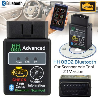 Automotive Diagnostic Auto Parts and Vehicles ELM327 V2.1 OBD2 OBD-II Car Auto Bluetooth Diagnostic Interface Android Scanner