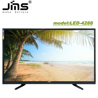 Megasonic M97 Led24 Screen 22 Quot Inch Led Tv 24 Shopee