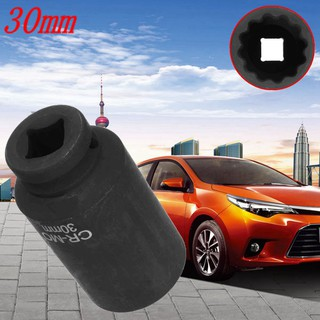 30MM 1/2'' Drive 12Point Spindle Axle HUB Nut Bolt Twist Socket For Toyota  Lexus
