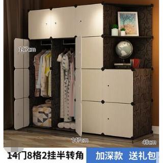 Embly Wardrobe Storage Cabinet