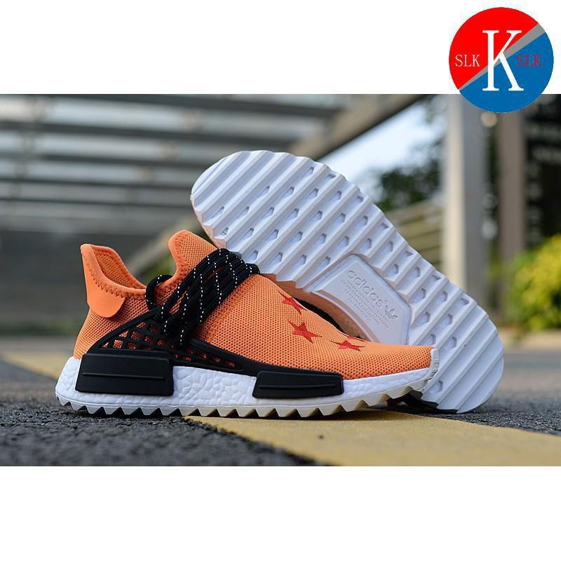 34c8f43a0f594 Pharrell Williams Adidas Original Human Race Nmd Boost Runni ...