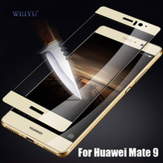 Huawei Mate 9 Full Tempered Glass Screen Protector
