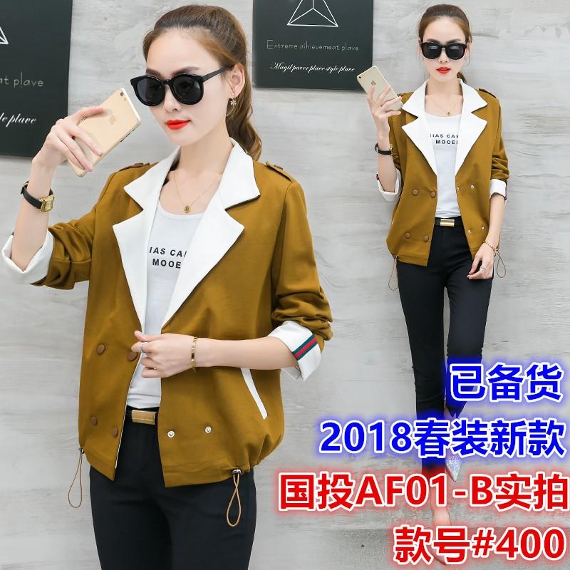 7066b729e1  VIVIAN Ready stock Korean Fashion Women Lace Denim jacket female spring  and autumn Korean loose sti