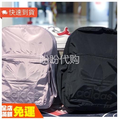 hacha Provisional Ver a través de  Adidas Taro Purple Mini Backpack Messenger Shoulder Adidas Bag | Shopee  Philippines