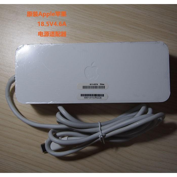 Power adapter for mac mini adapter