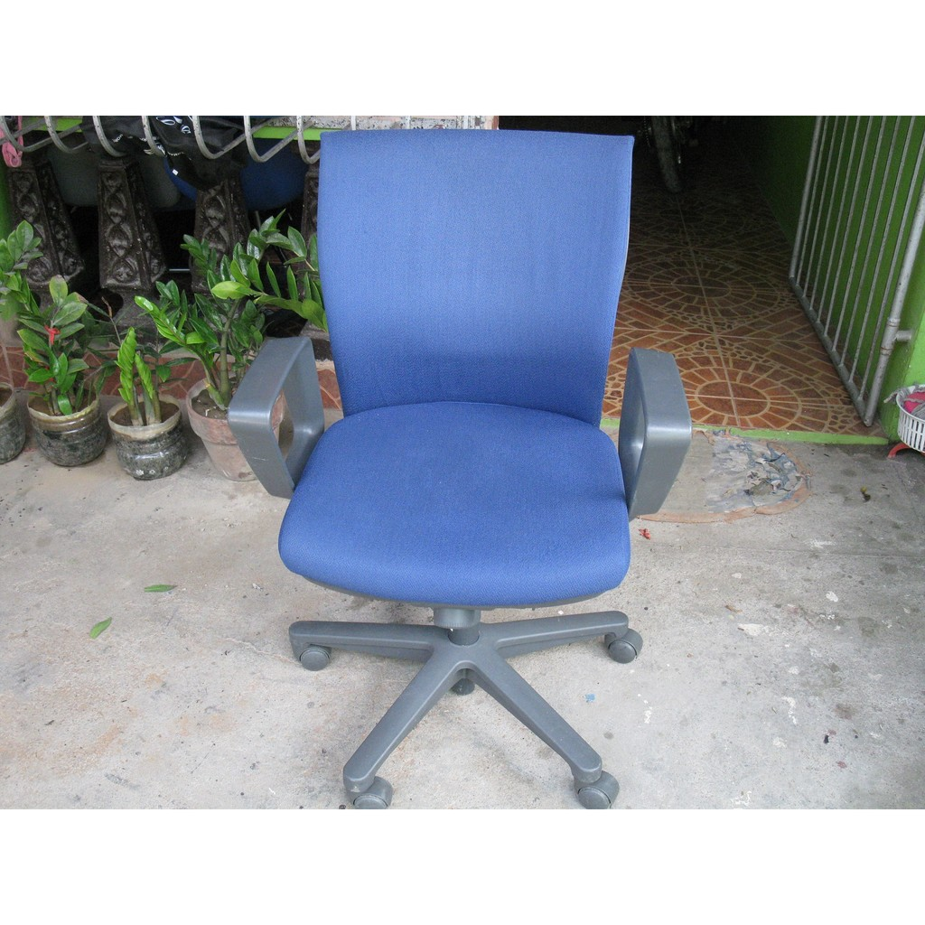 Computer Chair From Japan