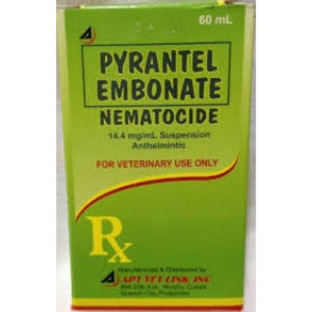 Nematocide Dewormer For Dogs Cats 60ml Shopee Philippines