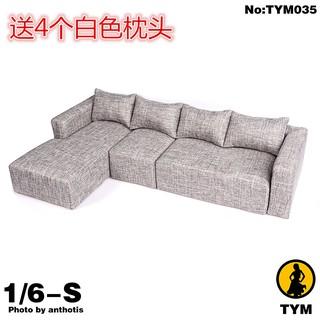 Strange Rtey 1 6 European Fabric Sofa Furniture Home Interior And Landscaping Analalmasignezvosmurscom