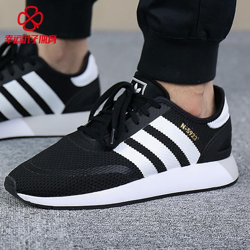 Adidas Men's Shoes Spring 2018 Clover N 5923 Sports Breathable Leisure Shoes CQ2337