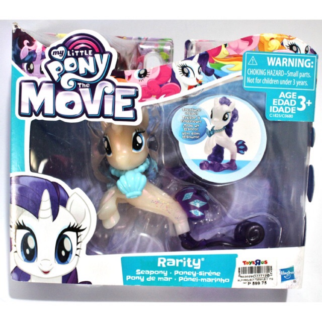 My Little Pony The Movie Rarity Seapony Hasbro C1825