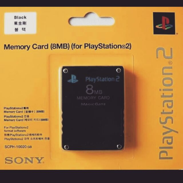 Brand new!!! Sony Playstation 2 (PS2) 8MB Memory Card with mcboot
