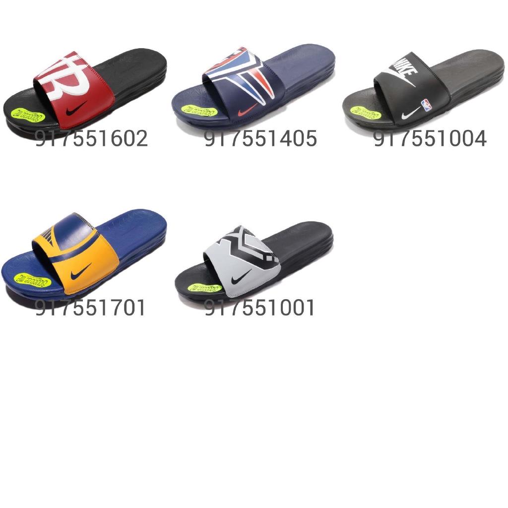 31697e70cf9 Nike Benassi Solarsoft NBA Men Sports Slides Sandal Slippers | Shopee  Philippines